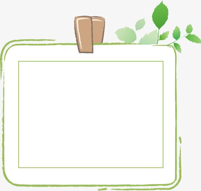 手绘卡通绿色留言板png素材-90设计图片