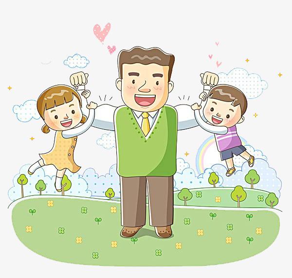卡通 免扣 爸爸 孩子 玩耍             此素材是90设计网官方设计图片