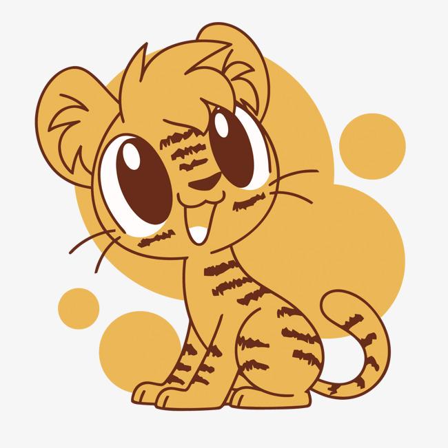 矢量可爱小老虎