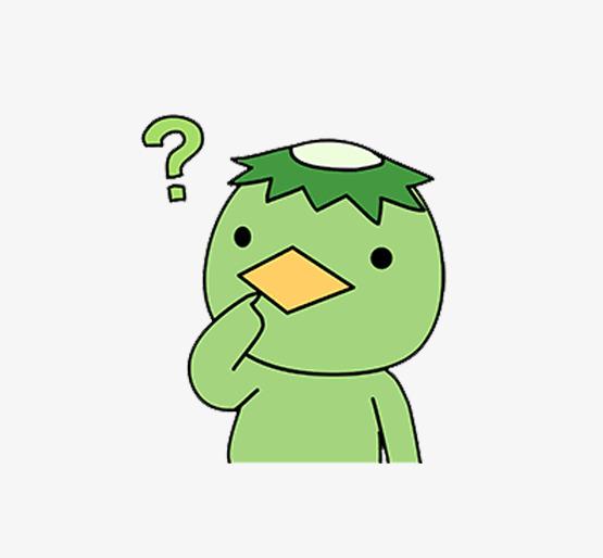 可爱卡通疑问表情图片
