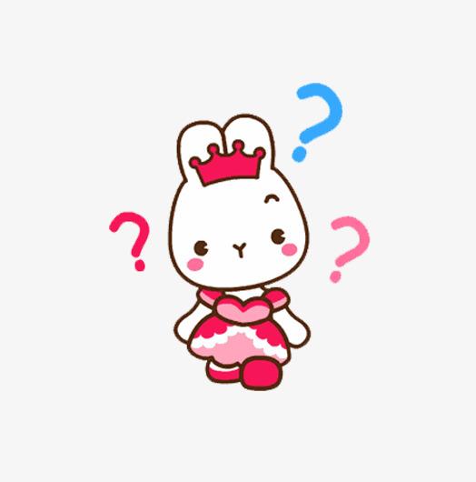 可爱小兔疑问表情图片