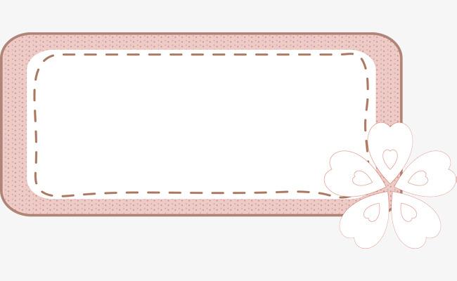 ppt 背景 背景图片 边框 模板 设计 相框 650_400图片