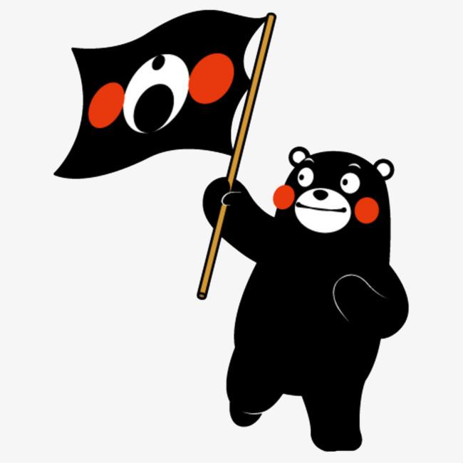 摇旗的熊本熊素材图片免费下载_高清卡通手绘png_千库图片