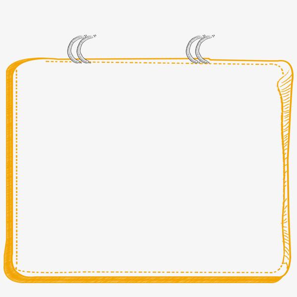 图片 边框纹理 > 【png】 手绘黄色边框