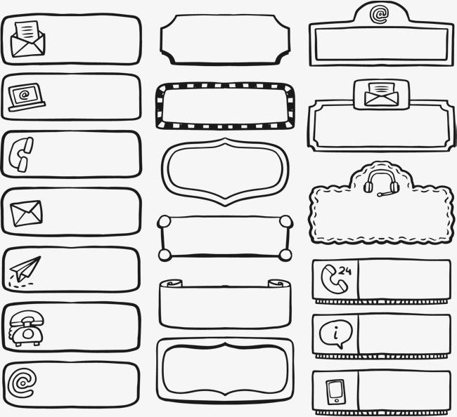 手账本第一页设计图案_商务手账标题框