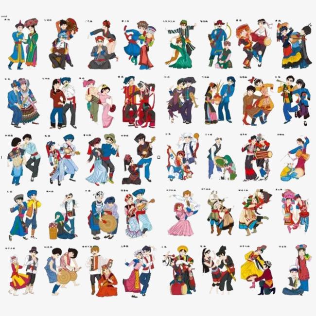 56个民族服饰图人漫画下载版旧图片