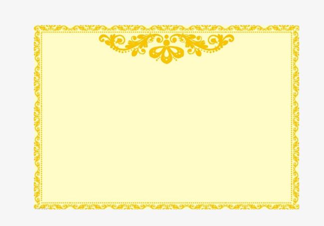 图片 > 【png】 黄色授权书底纹背景图  分类:钻展/直通车/主图 类目