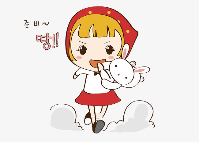 矢量可爱小女孩长跑抱兔素材图片免费下载 高清卡通手绘psd 千库网 图片编号7436318