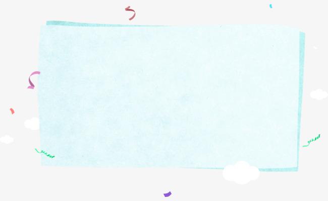 蓝色简约礼花装饰边框png素材-90设计