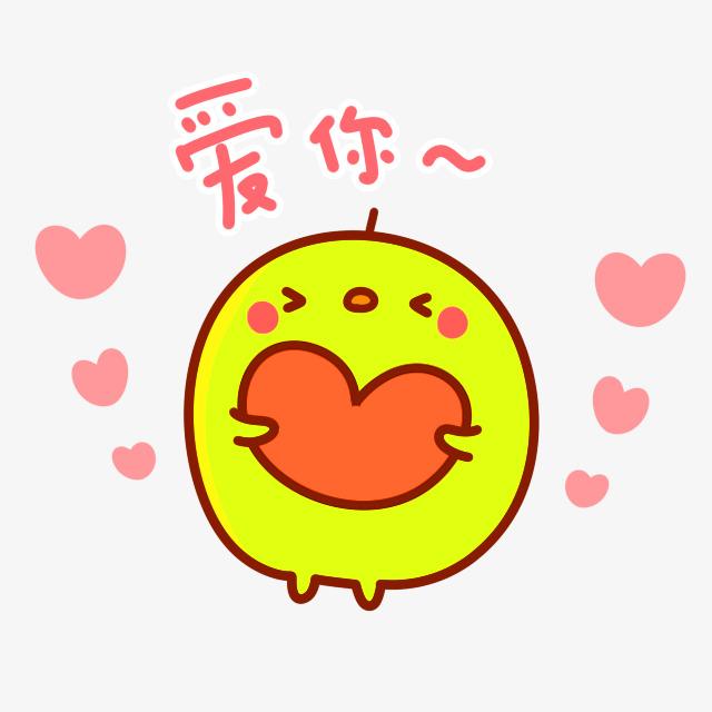 黄色卡通小鸡装饰图案