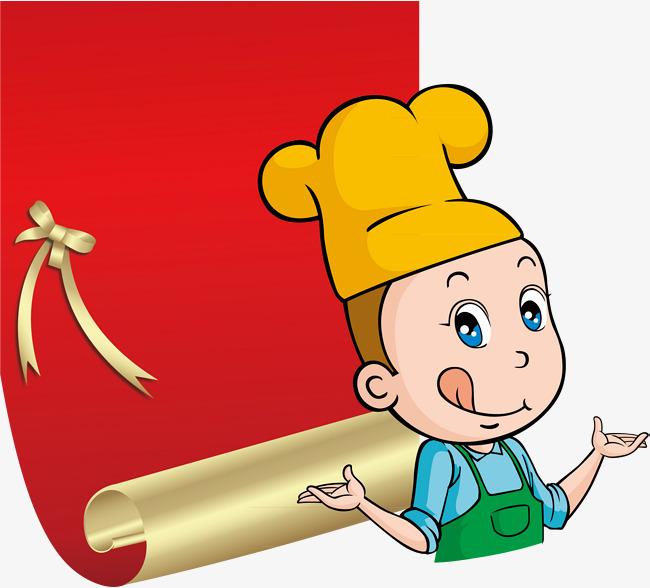 红色卡通儿童