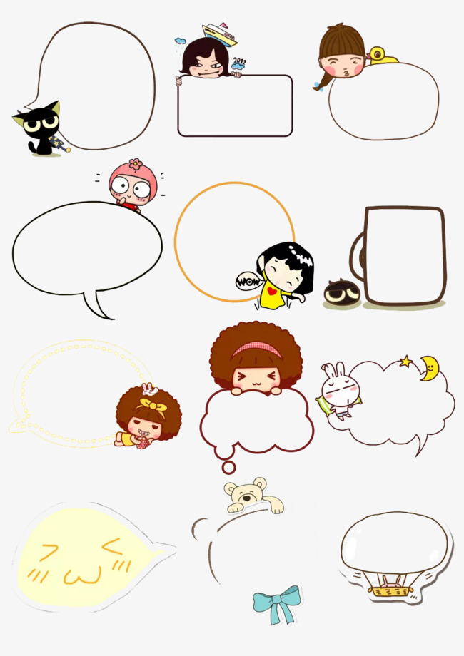 90设计提供高清png手绘动漫素材免费下载,本次卡通对话框作品为设计师