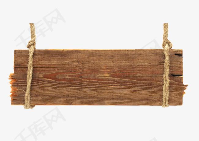 实木木板吊牌指示牌边框