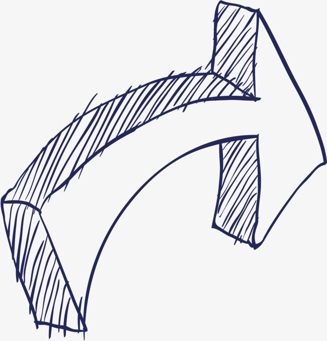 手绘立体箭头指示png素材-90设计