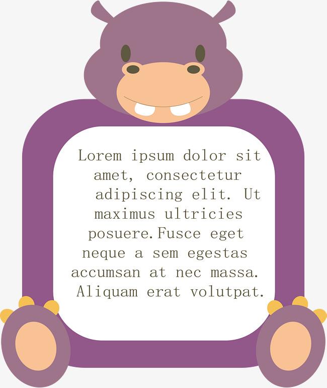 卡通动物标签设计