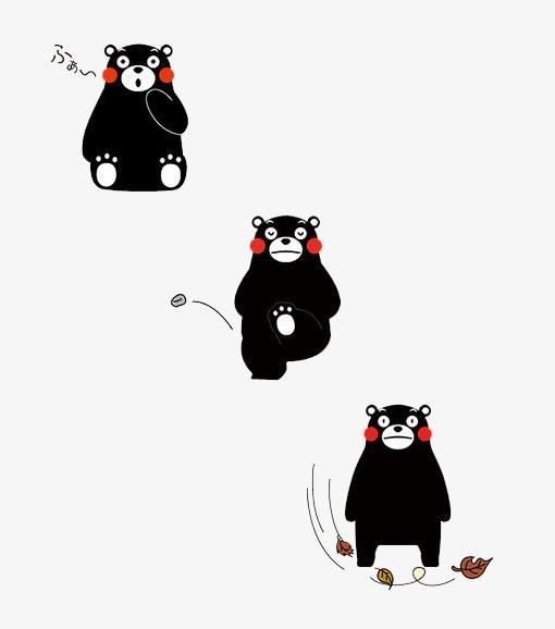 卡通熊本熊【高清png素材】-90设计图片