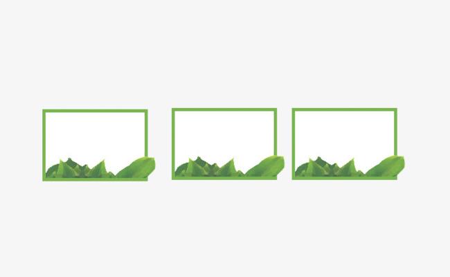 清新绿色树叶优惠券促销边框