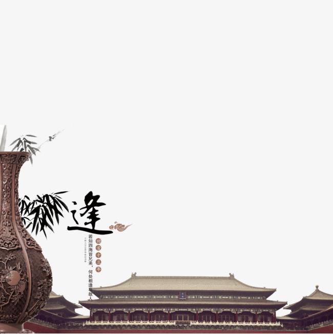 中国风元素下载