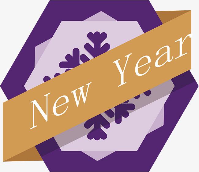 紫色新年标签