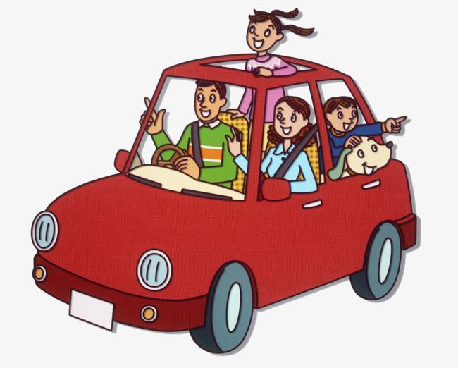 全家开车去玩耍