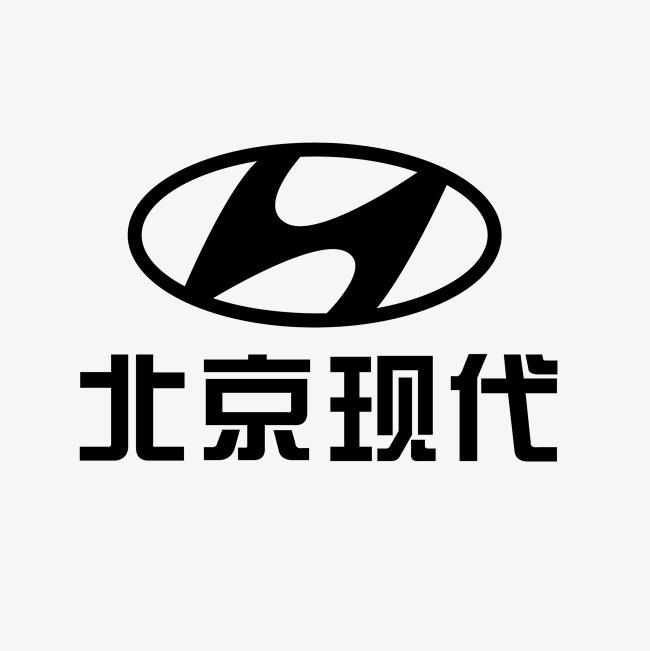 北京现代汽车品牌