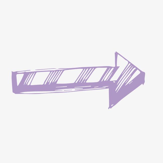 矢量紫色立体手绘箭头箭号
