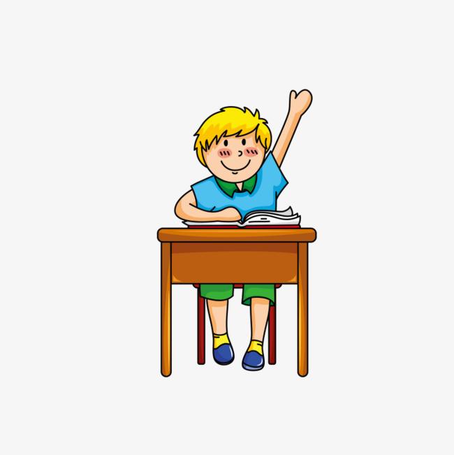 上课举手的男孩
