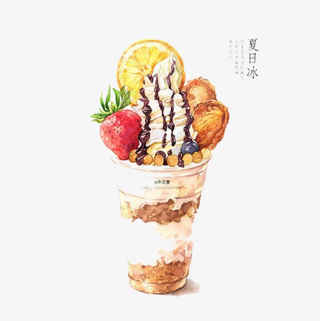 手绘冰淇淋png素材-90设计