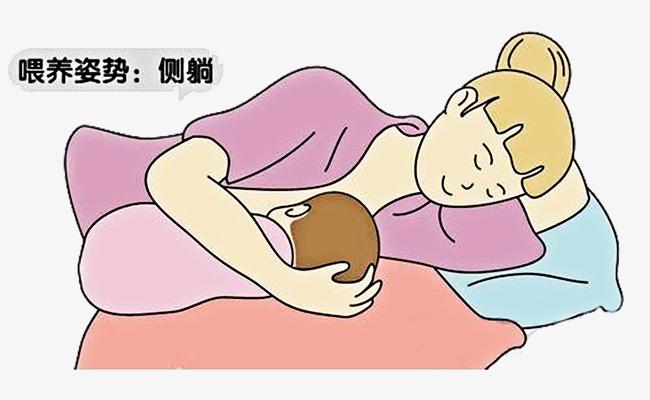 卡通新生儿母乳喂养侧躺png图片
