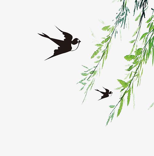 90设计提供高清png手绘动漫素材免费下载,本次柳叶间飞舞的燕子作品为