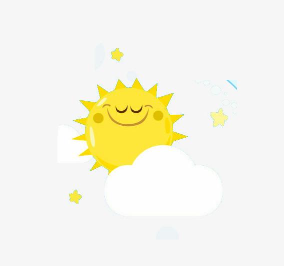 图片 > 【png】 可爱表情太阳  分类:手绘动漫 类目:其他 格式:png 体