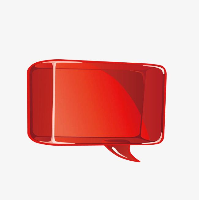 矢量红色立体水晶对话框png素材-90设计