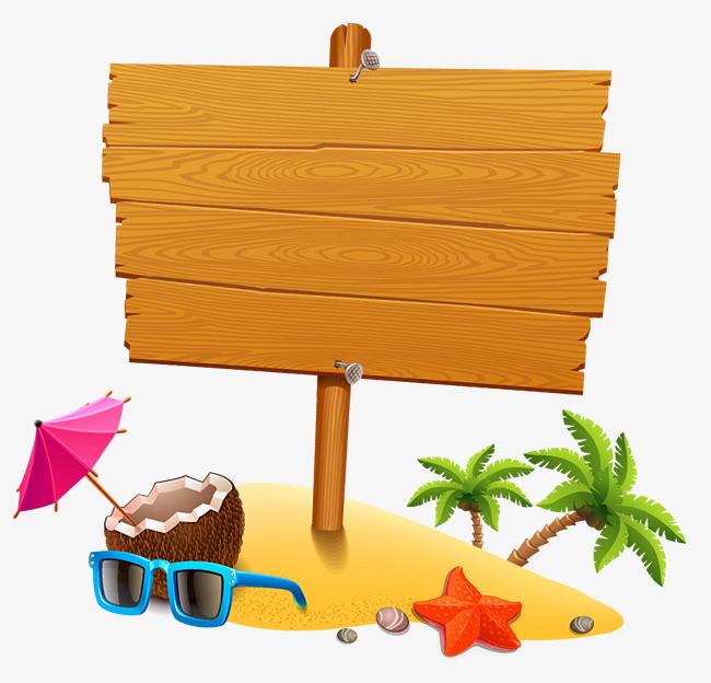 卡通木牌沙滩装饰图案【高清装饰元素png素材】-90设计图片