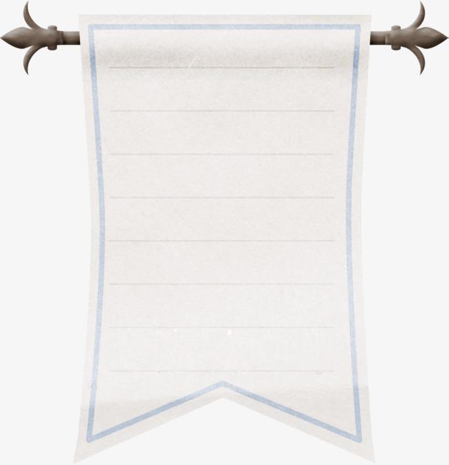 白色简约旗子边框纹理