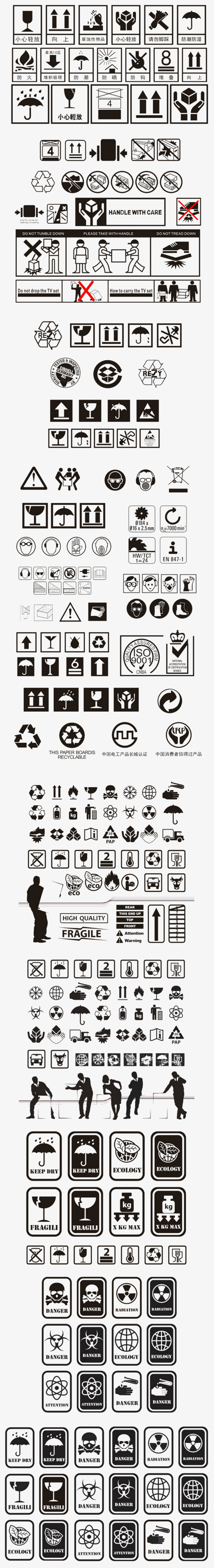 纸箱警示标识设计纸箱小图标素材图片免费下载_高清图标素材png_千库