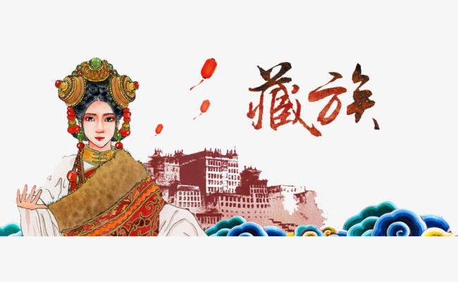 藏族花纹_藏族文化png素材-90设计