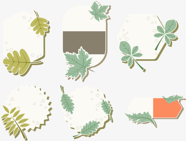 手绘的装饰树叶