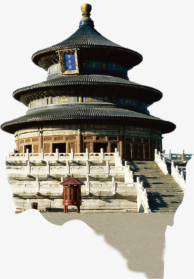 故宫中国传统宫殿建筑背景png素材-90设计图片