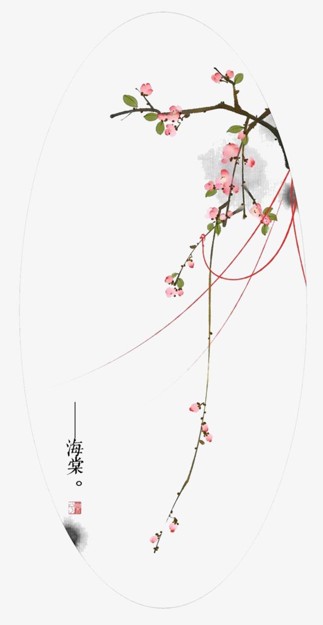 古风手绘桃花