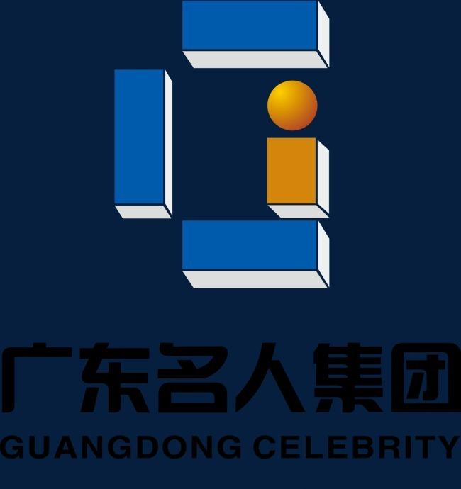名人广告公司logo标志免抠图png素材-90设计