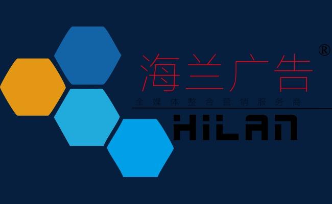 时尚大气广告公司logo免抠图【高清图标元素png素材】
