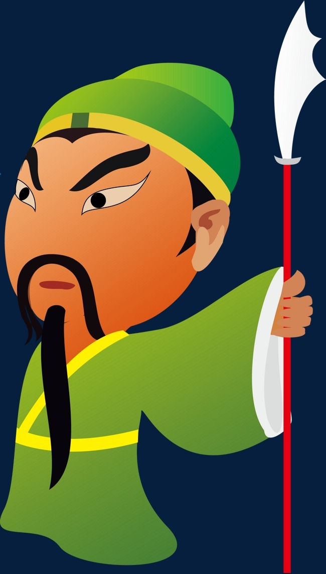 q版三国卡通人物关羽图片图片