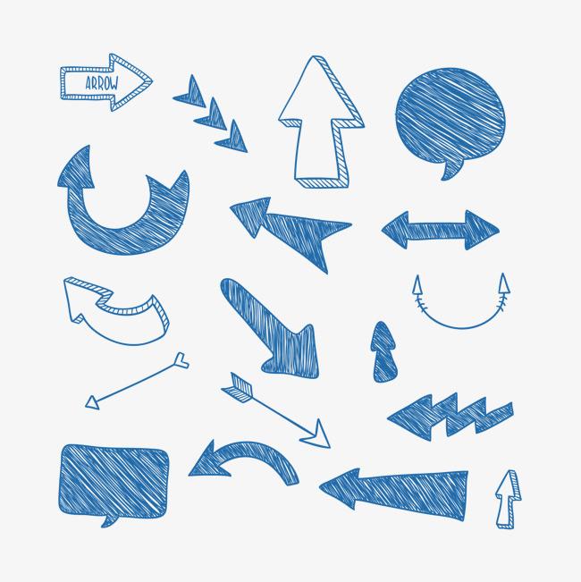 手绘线条箭头符号