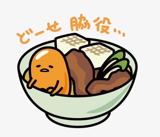 图片 > 【png】 鸡蛋料理  分类:手绘动漫 类目:其他 格式:png 体积