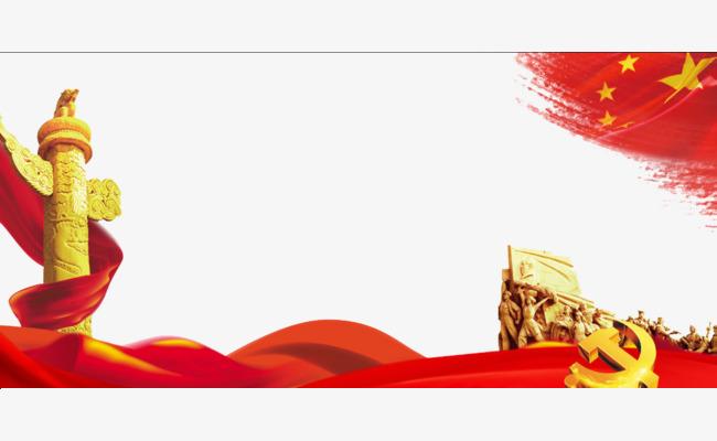 中国国徽国旗