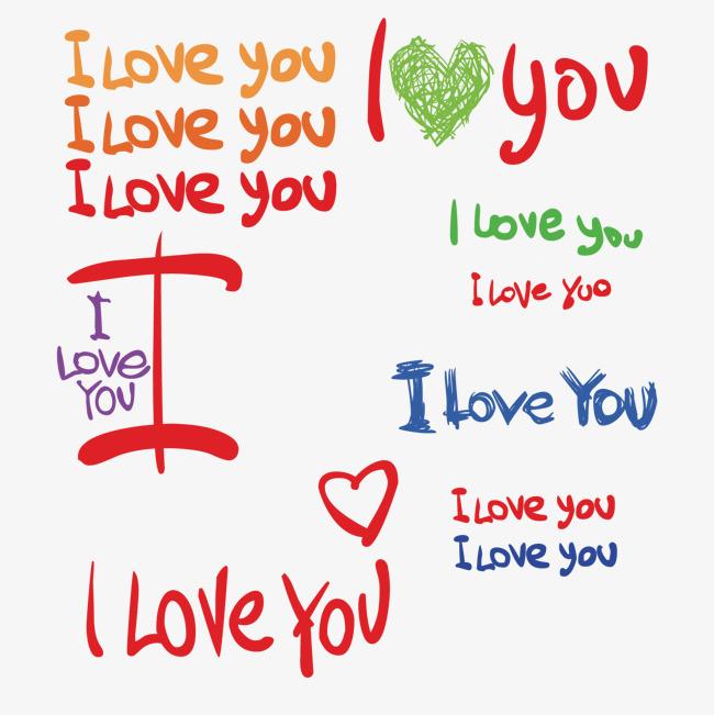 i love you艺术字