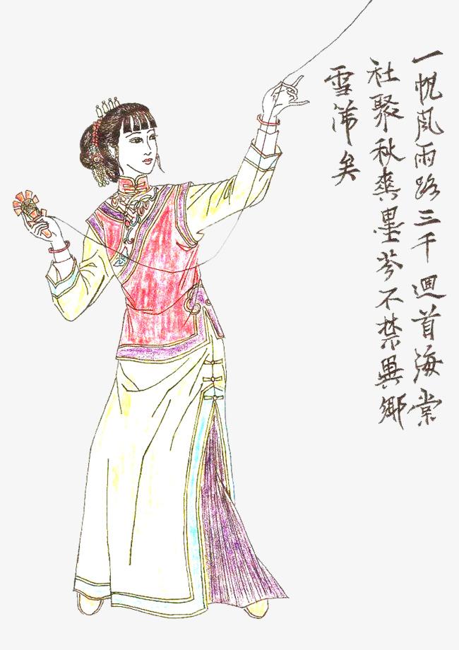 放风筝的古代女子素材图片免费下载 高清卡通手绘png 千库网 图片编图片