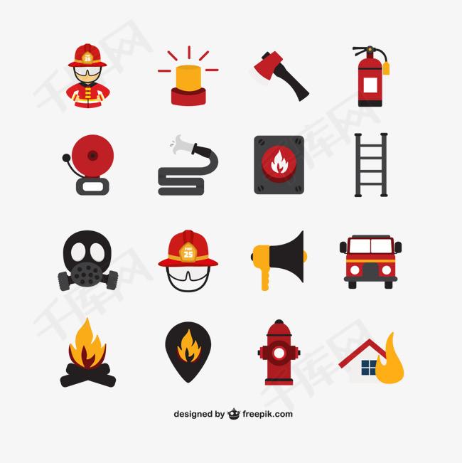 消防卡通图标矢量素材消防火警消防器材灭火器