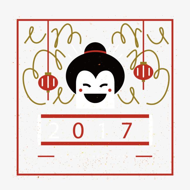2017年日系手绘卡通