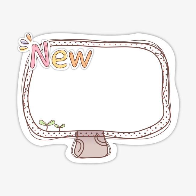 卡通可爱对话框边框